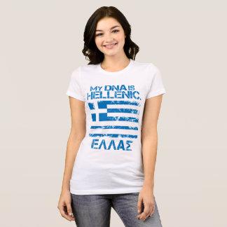 T-shirt L'Hellade
