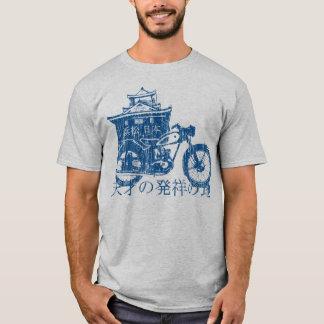 T-shirt Lieu de naissance de génie (bleu vintage)