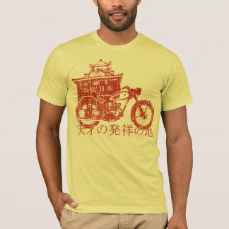 T-shirt Lieu de naissance de génie (rouge vintage)