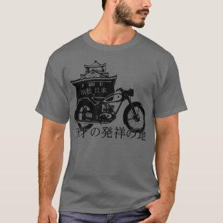 T-shirt Lieu de naissance du génie (noir)
