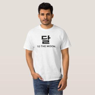 T-shirt Logo de Dallar à la chemise de lune