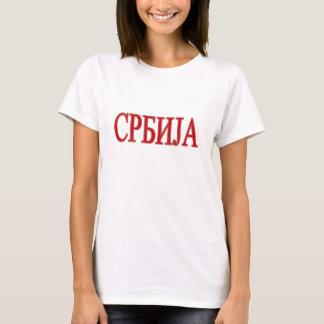 T-shirt Logo de la Serbie Srbija Србије