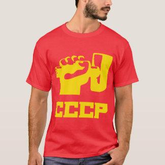 T-shirt Main et marteau CCCP