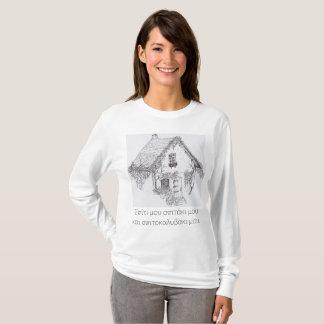T-shirt Maison, maison douce (grecque)