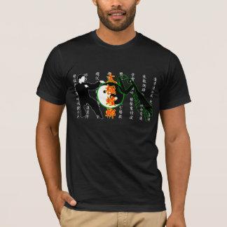 T-shirt Mante de prière de Chi de Tai - chemise foncée