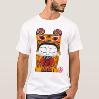 T-shirt Martin Hsu - bébé chanceux de tigre