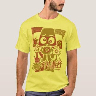 T-shirt Mascotte fâchée