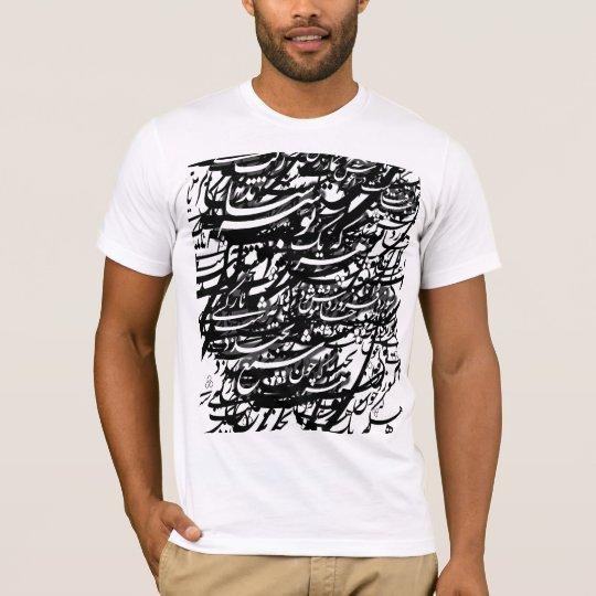 T-shirt My Love Iran