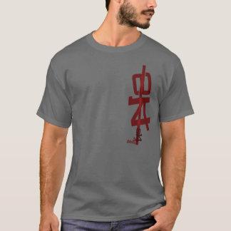 T-shirt Nissan s14