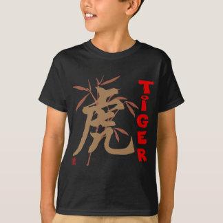 T-shirt Noir chinois de symbole de tigre