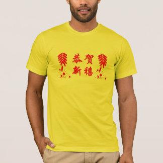 T-shirt Nouvelle année chinoise