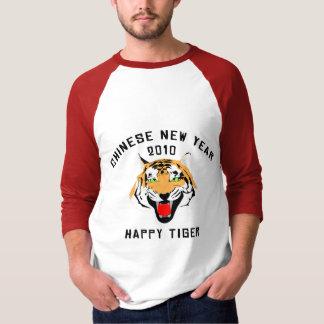 T-shirt Nouvelle année chinoise 2010