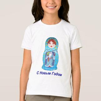 T-shirt Nouvelles années nichant la poupée