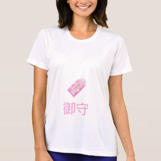 T-shirt Omamori - je suis chanceux dans l'amour !