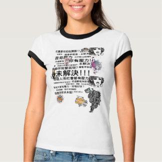 T-shirt Oncle d'autobus de Hong Kong
