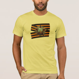 T-shirt Ordre de victoire