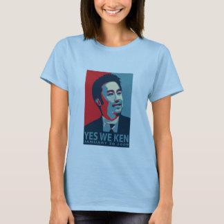T-shirt Oui nous Ken (Obama) - le bébé T de la femme -