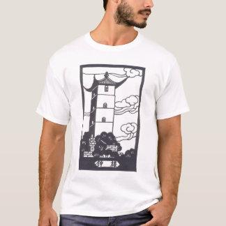 T-shirt Pagoda chinoise