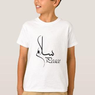 """T-shirt Paix noire avec la calligraphie arabe """"Salam """""""