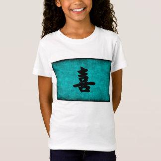 T-Shirt Peinture de caractère chinois pour le bonheur dans