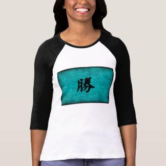 T-shirt Peinture de caractère chinois pour le succès dans