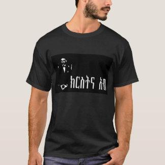 T-shirt Père éthiopien de Dieu - KRSTNA-ABB - noir de