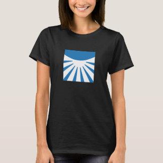 T-shirt Pièce en t d'avatar
