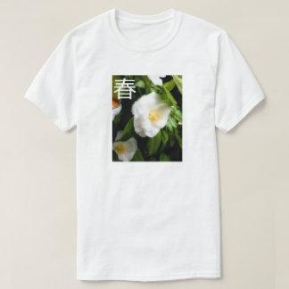 T-shirt Pièce en t de boîte de ressort