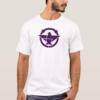 T-shirt Pigeon de kanji
