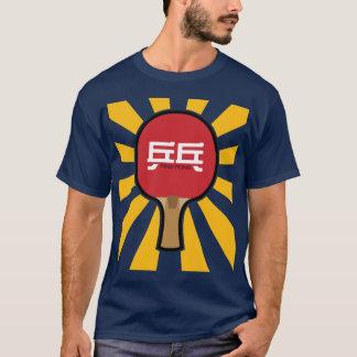 T-shirt Ping-pong