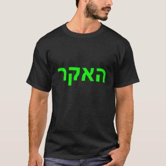 T-shirt Pirate informatique dans l'hébreu