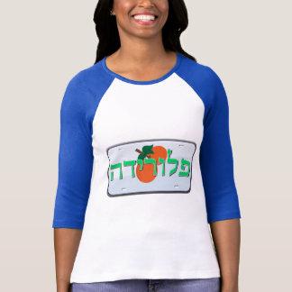 T-shirt Plaque minéralogique de la Floride dans l'hébreu