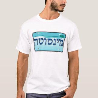T-shirt Plaque minéralogique du Minnesota dans l'hébreu