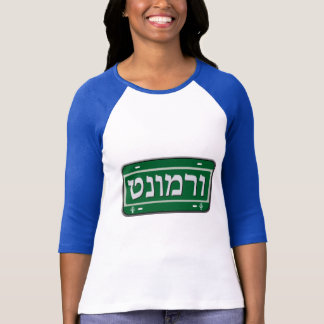 T-shirt Plaque minéralogique du Vermont dans l'hébreu