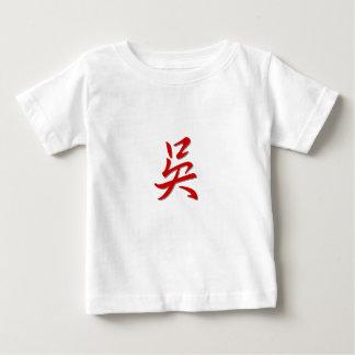 T-shirt Pour Bébé 吳 de nom de famille