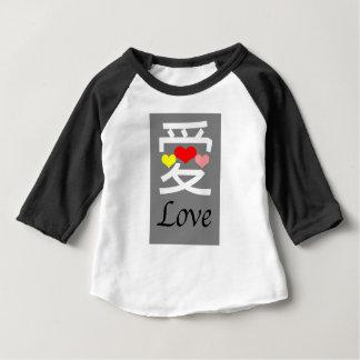 T-shirt Pour Bébé Amour avec la couleur de coeur