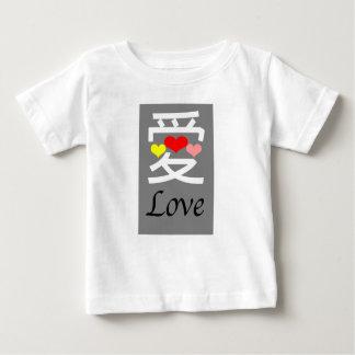 T-shirt Pour Bébé Amour dans le Chinois avec des coeurs