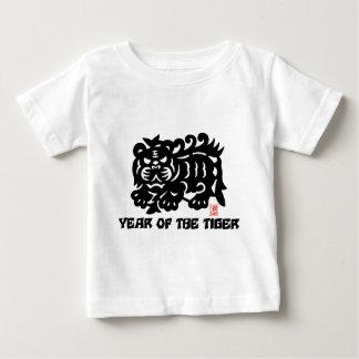 T-shirt Pour Bébé Année de coupe de papier de chinois traditionnel