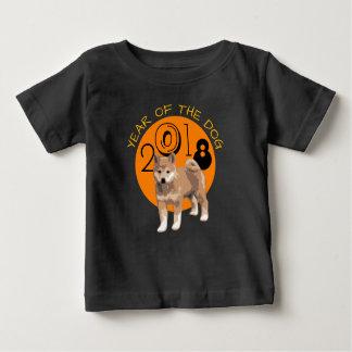 T-shirt Pour Bébé Année d'inu de Shiba de la pièce en t noire de