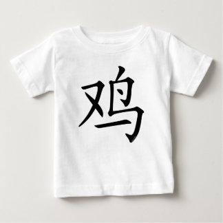 T-shirt Pour Bébé Année du coq