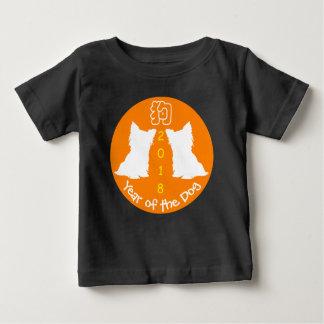 T-shirt Pour Bébé Bébé noir chinois T de la nouvelle année 2018 de