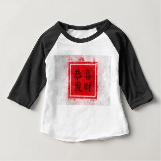 T-shirt Pour Bébé Bénédiction chinoise de peinture de salutation de