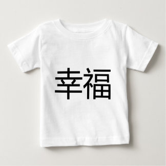 T-shirt Pour Bébé bonheur dans chinois et japonais