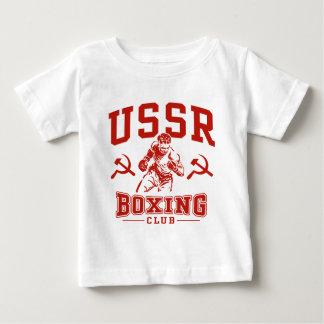 T-shirt Pour Bébé Boxe de l'URSS