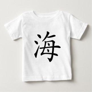 T-shirt Pour Bébé Caractère chinois : hai, signifiant : mer