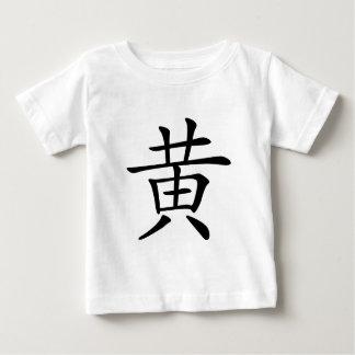 T-shirt Pour Bébé Caractère chinois : Huang, voulant dire : jaune