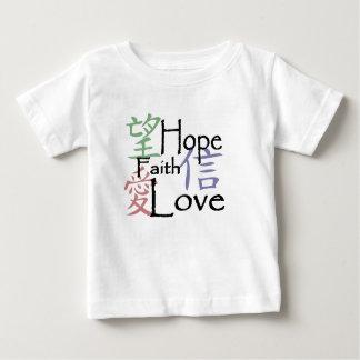T-shirt Pour Bébé Chemise chinoise de bébé de symboles d'amour,