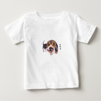 T-shirt Pour Bébé Chien avide de beagle de bébé