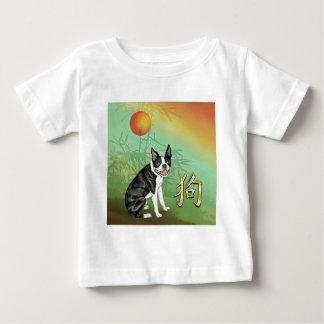 T-shirt Pour Bébé Chien chinois Boston de nouvelle année et lune