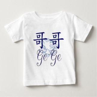 T-shirt Pour Bébé Chinois de GE de GE (frère)